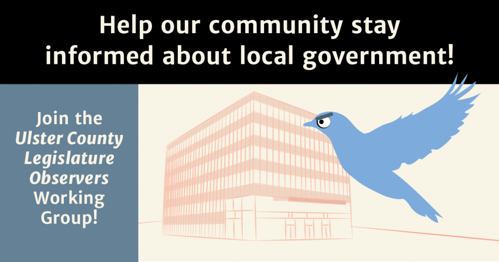 Help Our Community Stay Informed About Local Government!